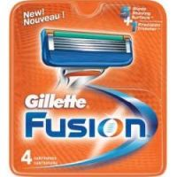 Gillette borotvabetét ff fusion manual 4db